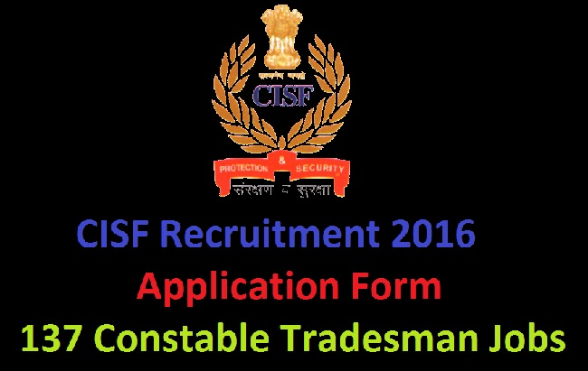 CISF Recruitment 2016