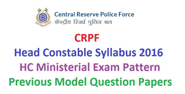 CRPF Head Constable Syllabus 2016