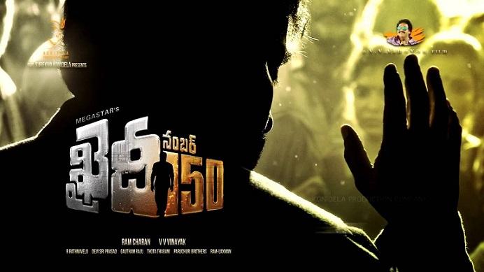 Chiranjeevi Khaidi No 150 Movie First Look