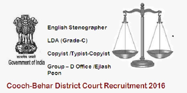 Cooch-Behar-District-Court-Recruitment-2016
