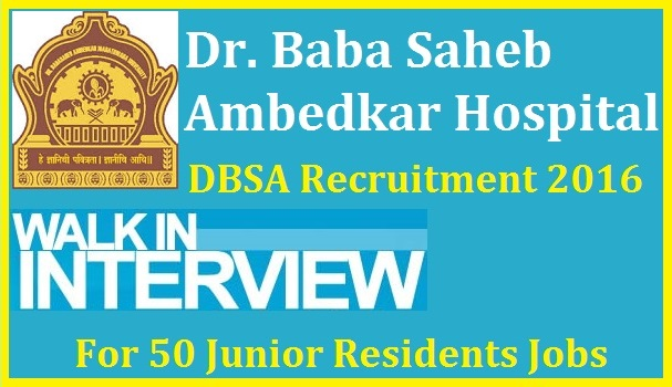 DBSA-Recruitment-2016