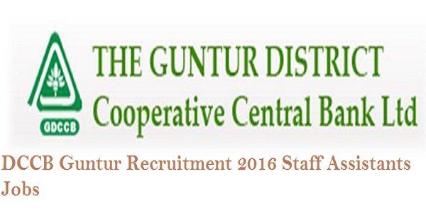 DCCB-Guntur-Recruitment-2016