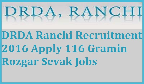 DRDA-Ranchi-Recruitment-2016