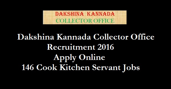 Dakshina-Kannada-Office-Recruitment-Notification-2016