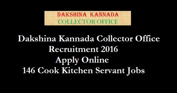 Dakshina-Kannada-Office-Recruitment-Notification-2016