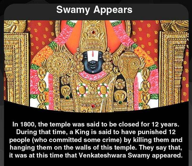 Facts-About-Tirupati-Balaji-Temple (10)