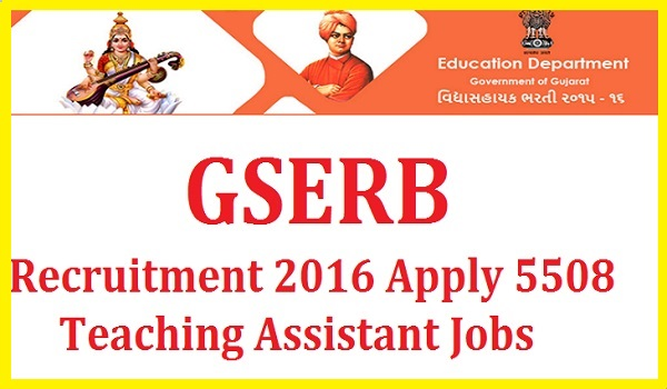 GSERB-Recruitment-2016