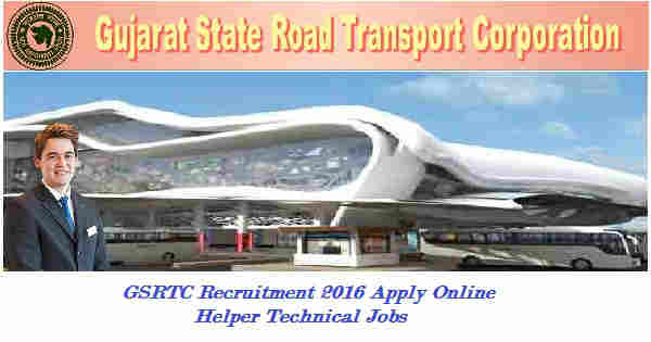 GSRTC Recruitment 2016