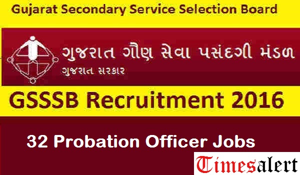 GSSSB PO Recruitment 2016