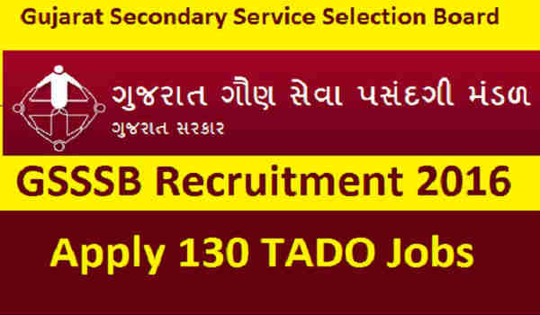 GSSSB Recruitment 2016