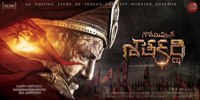 Gautamiputra Satakarni First Look Poster