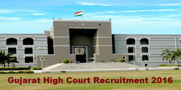 Gujarat-High-Court-Recruitment-2016