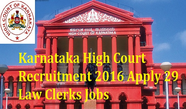 HC-Of-Karnataka-Recruitment-2016