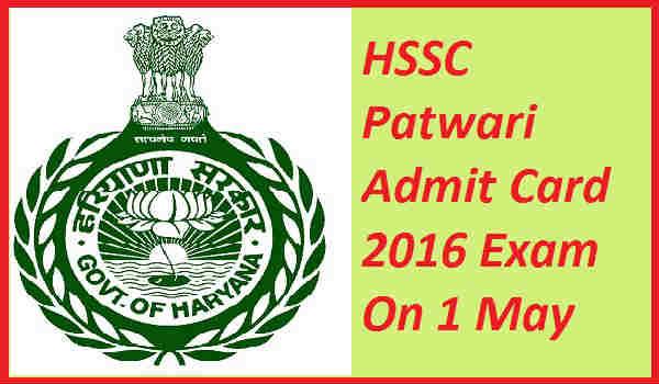 HSSC-Patwari-Admit-Card-2016