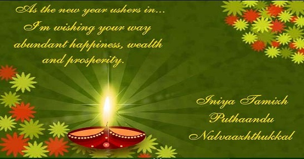Happy-Puthandu-Wishes
