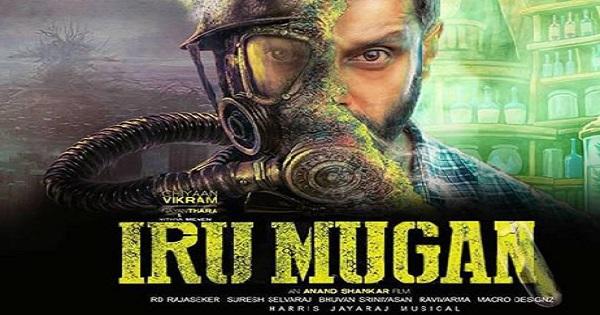 Iru Mugan Teaser Trailer
