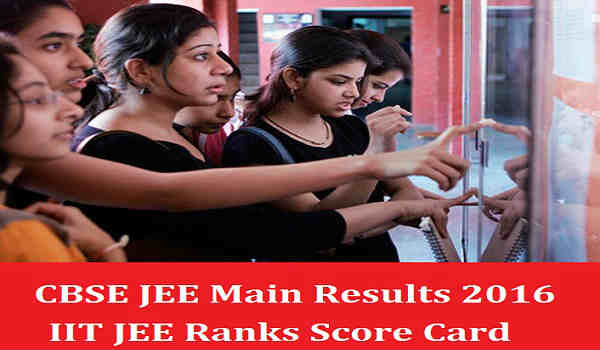 JEE-Main-Exam-Results-2016