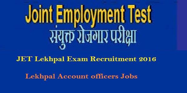 JET-Lekhpal-Exam-Recruitment-2016