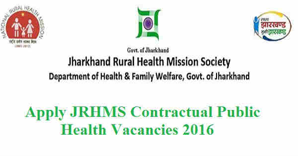 JRHMS-Recruitment-2016