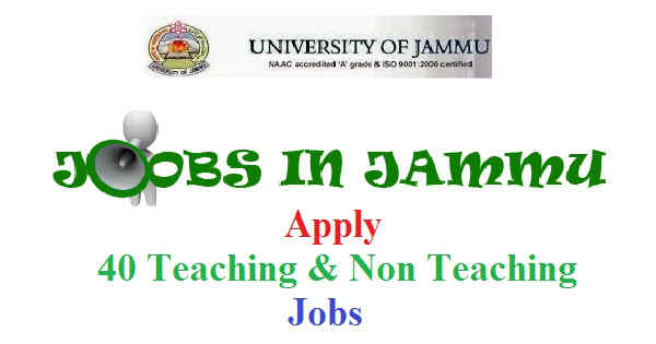 Jammu University Recruitment 2016