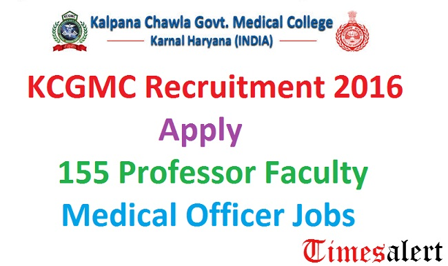 KCGMC Recruitment 2016