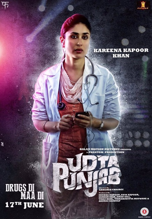 Kareena Kapoor First Look Udta Punjab