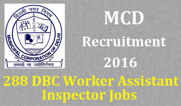 MCD-Recruitment-2016