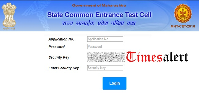 MHT CET Admit Card 2016