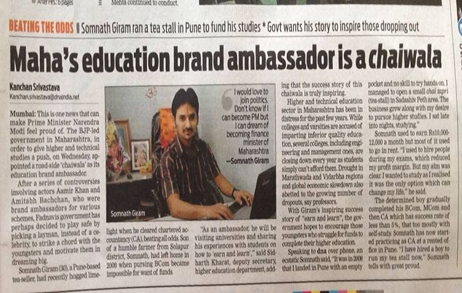 Maharashtra's Brand Ambassador For Education