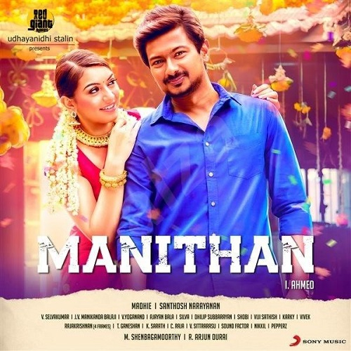 Manithan-Tamil-Movie-Review
