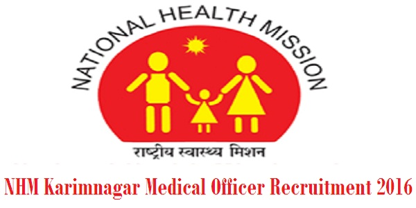 NHM-Karimnagar-Recruitment-2016