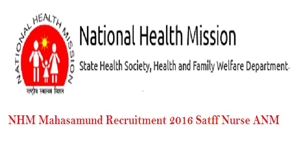NHM-Mahasamund-Recruitment-2016