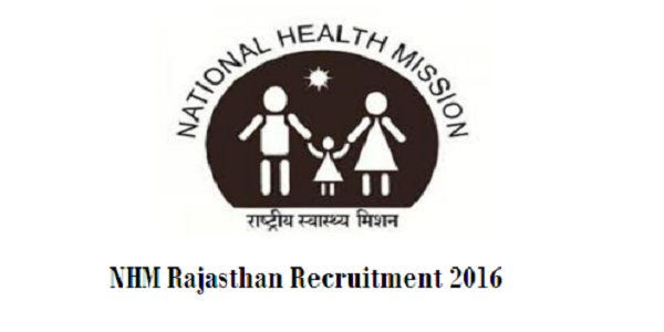 NHM-Rajasthan-Recruitment-2016