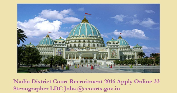 Nadia-District-Court-Recruitment-Notification-2016