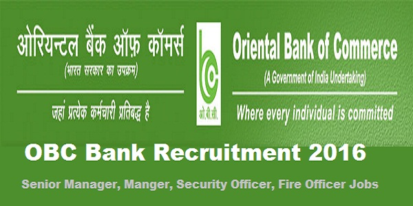 OBC-Bank-Recruitment-2016