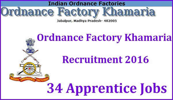 Ordnance-Factory-Khamaria-Recruitment-2016