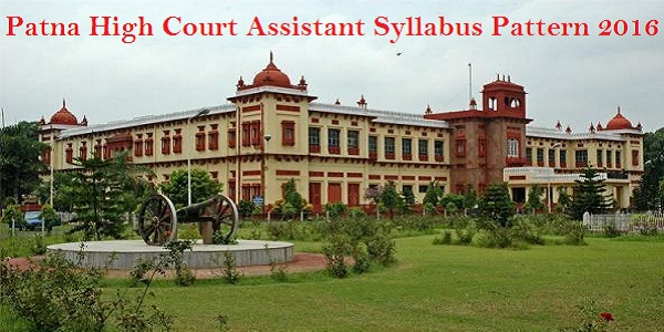 Patna-HC-Assistant-Syllabus-Pattern-2016