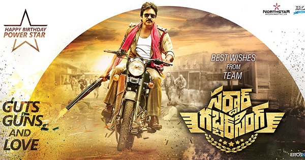 Pawan Kalyan Compensated for Sardaar Gabbar Singh Loss