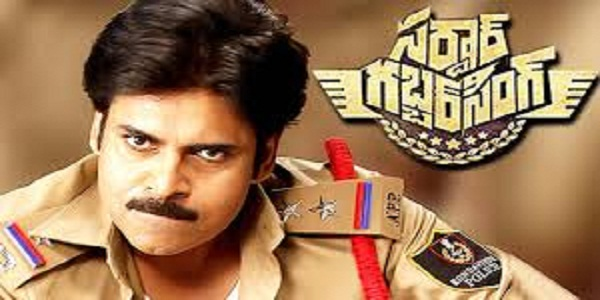 Pawan-Kalyan-Sardaar-Movie