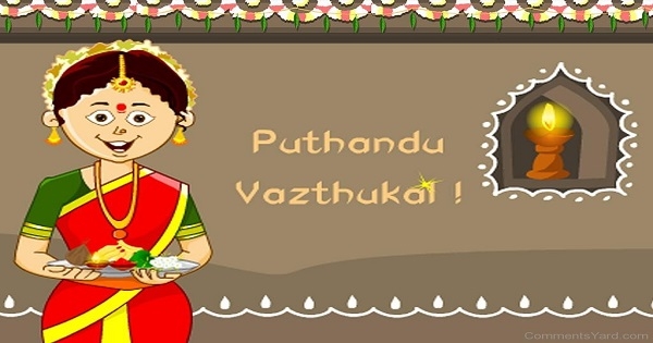 Puthandu-Vazthukal-2016