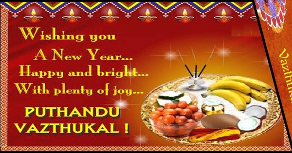Puthunadu wishes