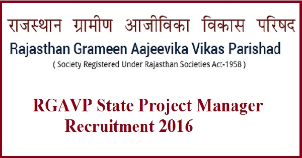 RGAVP-Notification-2016