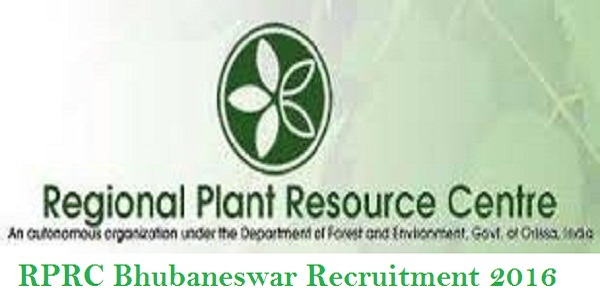 RPRC-Bhubaneswar-Recruitment-2016