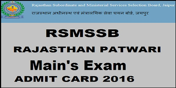 Rajasthan-Patwari-Mains-Exam-Admit-Card-2016