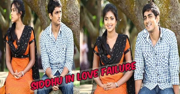 SIDDHU In Love Failure