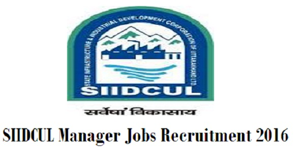 SIIDCUL-Recruitment-2016