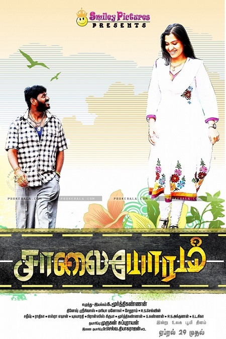 Saalaiyoram-Tamil-Movie Review-Rating