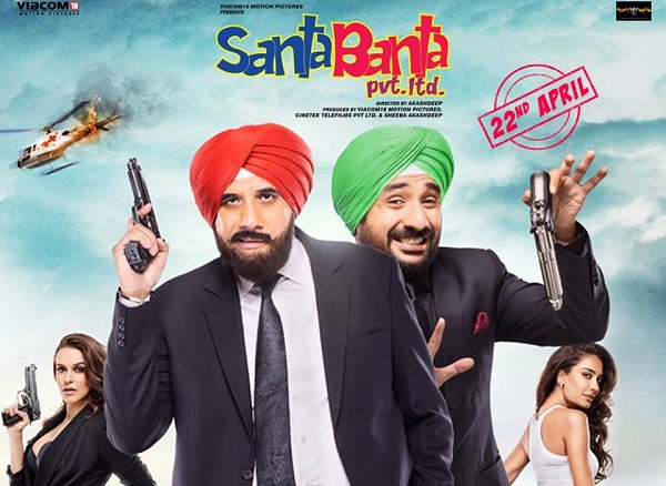 Santa-Banta-Pvt-Ltd-Review-Rating