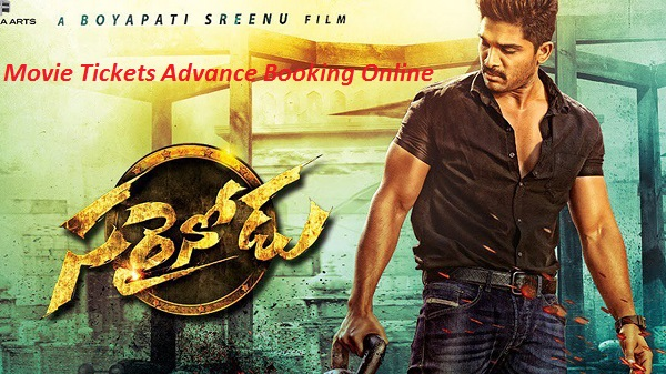 Sarainodu Tickets Online Booking