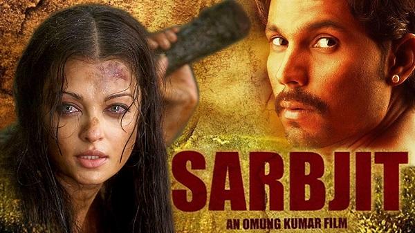 Sarbjit-Movie-Trailer
